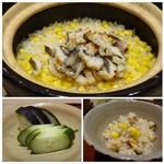 53554339 - ◆「鱧とコーン」の炊き込みご飯。写真は二人分。                       見るからに美味しそうですね。