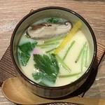 肉割烹バル 牛牛 GYUGYU - 茶わん蒸し★