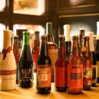 世界的ビアコンペで受賞多数の樽生ビールを仙台の地から皆様へ