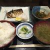 旬菜料理 竹乃家 - 料理写真:さば焼き定食¥700、ご飯大盛¥100