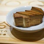 よこてのわがや - 燻製豆腐