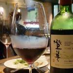 ザ・ワインバー ナカス - 山梨県にあるサントリー登美の丘ワイナリーの赤ワイン『登美(とみ)』。国産ワインの最高峰と呼ばれ、『神の雫』にも登場したそうです。