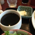 三本コーヒー -
