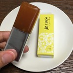 沢田本店 - 元気の氣(大和芋・レモン)