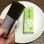 沢田本店 - 元気の氣(法蓮草・大納言)