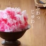 おおむろ軽食堂 - 夏季限定![ふわふわかき氷]