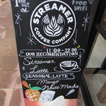 ストリーマーコーヒーカンパニー - 立て看板