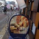 ジャンルプラン 都島店 - 店前の看板です。(全体)