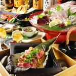 薩摩ごかもん - 九州産和牛リブロースの朴葉焼きを堪能する特別コース