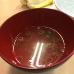 湯浅港 - オマケのスープ