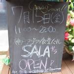 神戸アジアン食堂バル SALA - オープン案内立て看板