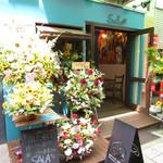 神戸アジアン食堂バル SALA - 外観