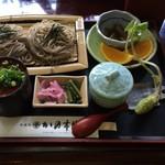 Kanohonjin - 湯びき十割そば             1780円                          蕎麦は普通に美味しい             自分ですったワサビが絶品だね(o^^o)