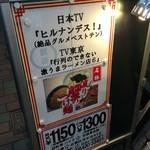 53589815 - 201607  百式  ヒルナンデス(^-^)/