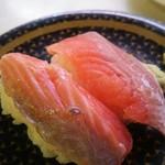 はま寿司 - 北海道産秋鮭