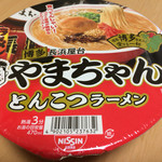 長浜屋台 やまちゃん - 16年5月にファミマ限定、数量限定販売。
