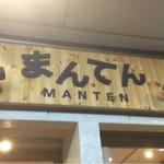Manten -