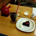 CAFE NIKO - フォンダンピーカンナッツ&アイスコーヒー