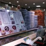 廻転寿司 海鮮 -