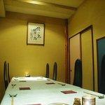料理処 いなみ - 5名様~10名様までご利用頂ける、テーブル席の個室です。