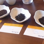 紅茶日和 - 茶葉