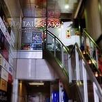 桜肉寿司 TATE-GAMI 栄本店 -
