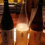 豆たく - 廣戸川祭り