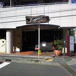 5362372 - 店名が「プティ鎌倉山」から「ラグーン」に変わりました