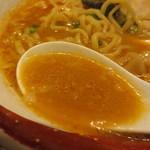 海老秀 - 海老香るスープ