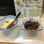 居酒屋小政 - 料理写真:お通し 湯葉豆腐&なすの味噌煮