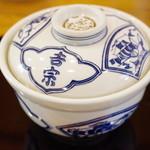53625580 - 茶碗蒸し