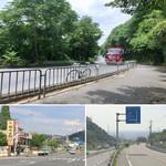 53627498 - おまけ てっぺん付近で休憩ダンプがバンバン走る清滝峠                       下清滝峠の入口チャリンカ―は即道へ帰り大阪平野が見えてきた