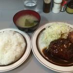 穂久斗 - ハンバーグコロッケ(大盛)