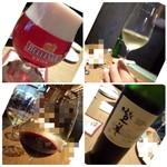 ザ・ワインバー ナカス - ◆左上:ベルビュークリーク(ベルギーのチェリービール)◆右上:アルザス・アリエンヌ マルクテンベ◆下:サントリー「登美」