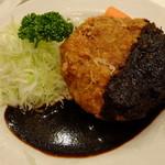 """レストラン桂 - """"特製メンチカツレツ"""""""
