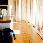 カジュアル割烹 Shun - 店内カウンター席