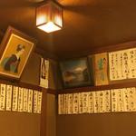 亀勢 - 美人画