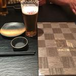 日本酒スローフード方舟 - 生ビールとメニューの表紙