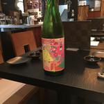 日本酒スローフード方舟 - おすすめの日本酒