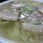 坂内食堂 - 透き通ったスープ