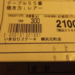 53641973 - 300gジャストは初めてです(^^)v