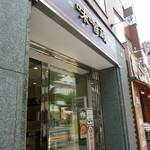 味噌蔵 - 大久保韓国街にあります