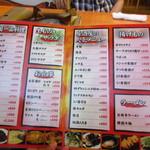 韓国屋台料理 とらじ - メニュー