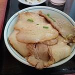 笑福亭 - 勝手にチャーシュー丼