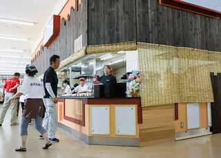 安西製麺所 - 安西製麺所さん