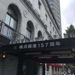 パノラミックレストラン ル・ノルマンディ - 現在本館は6月から9月までの耐震工事中、フロントに回りエレベーターに乗ります。