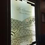 パノラミックレストラン ル・ノルマンディ - 本日は花火大会のため昼営業は15時までとの事でしたが問題ないです。
