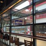 聘珍茶寮 SARIO - 2階3階に席があります。窓の外は中華街ですね。