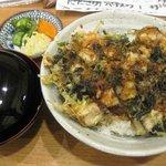 浜焼市場 - 漁師のかき揚げ丼¥997