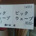 5366415 -